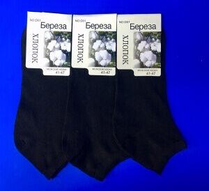 Береза носки мужские укороченные арт. D 01 черные