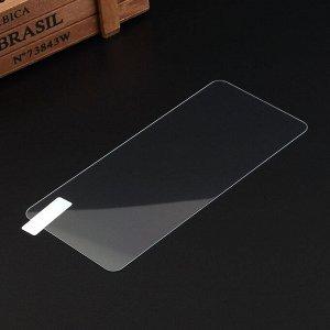 Защитное стекло для Samsung Galaxy S20FE 0.3 mm, арт.008323
