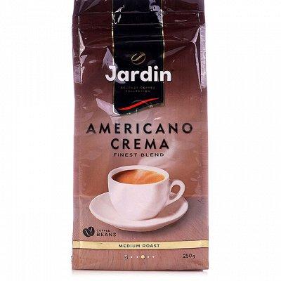 Лавка кофе и чая. Большой выбор! Быстрая доставка — Jardin — Растворимый кофе