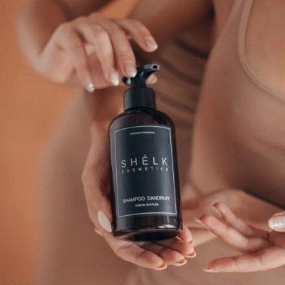 Shelk - термозащитное масло для волос — уход для волос — Красота и здоровье