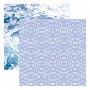 Набор бумаги для скрапбукинга «Тайна глубин», 18 листов, 30х30 см