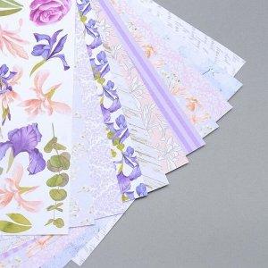 "Набор бумаги для скрапбукинга ""Majestic Iris"" 10 листов, 20х20 см"