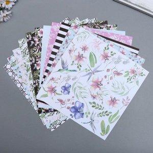 """Набор бумаги для скрапбукинга """"Wild orchid"""" 10 листов, 20х20 см"""