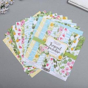 "Набор бумаги для скрапбукинга ""Tropical paradise"" 10 листов, 20х20 см"