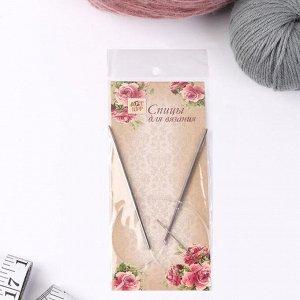 Спицы для вязания, круговые, с пластиковой леской, d = 3,5 мм, 10/40 см, с иглой