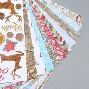 """Набор бумаги для скрапбукинга """"Christmas fairytales"""" 10 листов, 20х20 см"""