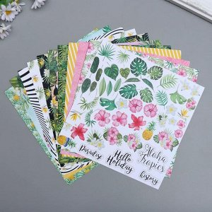 """Набор бумаги для скрапбукинга """"Wild Tropics"""" 10 листов, 20х20 см"""