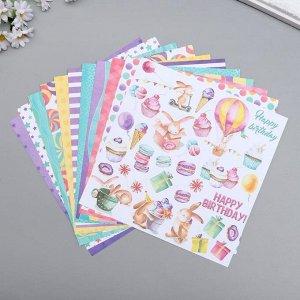 """Набор бумаги для скрапбукинга """"Sweet Birthday"""" 10 листов, 20х20 см"""