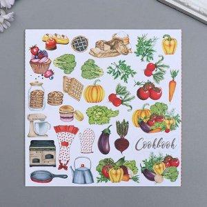 "Набор бумаги для скрапбукинга ""Soul Kitchen"" 10 листов, 20х20 см"