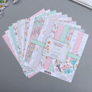 """Набор бумаги для скрапбукинга """"Scent of spring"""" 10 листов, 20х20 см"""