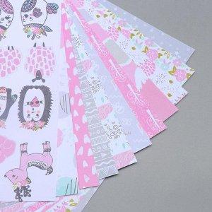 "Набор бумаги для скрапбукинга ""Scandi Baby Girl"" 10 листов, 20х20 см"