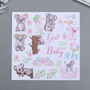 "Набор бумаги для скрапбукинга ""Puffy Fluffy Girl"" 10 листов, 20х20 см"