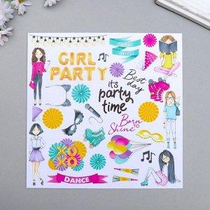 "Набор бумаги для скрапбукинга ""Party girl"" 10 листов, 20х20 см"
