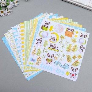 "Набор бумаги для скрапбукинга ""My little panda boy "" 10 листов, 20х20 см"
