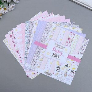 "Набор бумаги для скрапбукинга ""My little baby girl"" 10 листов, 20х20 см"
