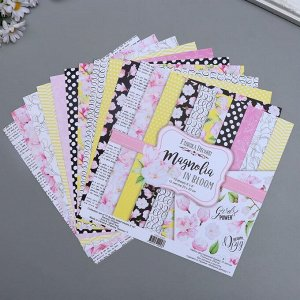 """Набор бумаги для скрапбукинга """"Magnolia in bloom"""" 10 листов, 20х20 см"""