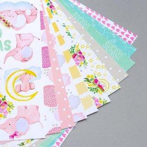 "Набор бумаги для скрапбукинга ""Little elephant"" 10 листов, 20х20 см"
