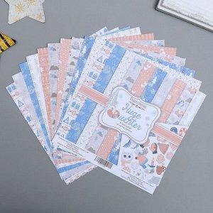 """Набор бумаги для скрапбукинга """"Huge Winter"""" 10 листов, 20х20 см"""