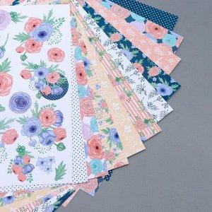 """Набор бумаги для скрапбукинга """"Flower mood"""" 10 листов, 20х20 см"""