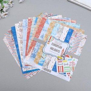 """Набор бумаги для скрапбукинга """"European holidays"""" 10 листов, 20х20 см"""