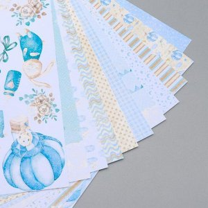 "Набор бумаги для скрапбукинга ""Dreamy baby boy"" 10 листов, 20х20 см"
