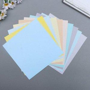 "Набор бумаги для скрапбукинга ""Cool Stripes"" 10 листов, 15х15 см"