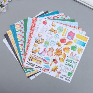 """Набор бумаги для скрапбукинга """"Cool school"""" 10 листов, 20х20 см"""