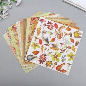 """Набор бумаги для скрапбукинга """"Colors of Autumn"""" 10 листов, 20х20 см"""
