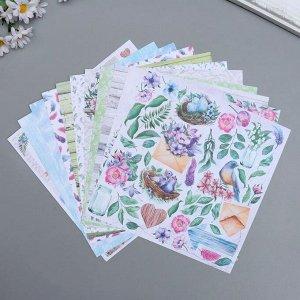 """Набор бумаги для скрапбукинга """"Colorful spring"""" 10 листов, 20х20 см"""