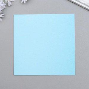 """Набор бумаги для скрапбукинга """"Backgrounds 4"""" 8 листов, 15х15 см"""