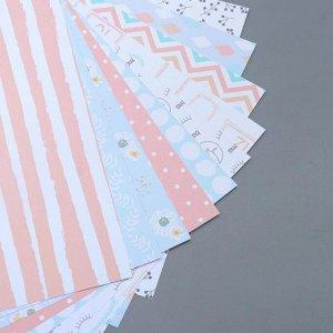 """Набор бумаги для скрапбукинга """"Baby&Mama"""" 10 листов, 20х20 см"""