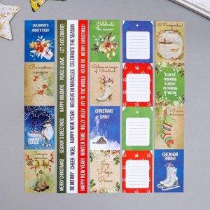 """Набор бумаги для скрапбукинга """"Awaiting Christmas """" 10 листов, 30,5х30,5 см"""