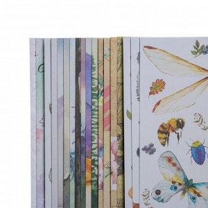 Набор бумаги для скрапбукинга «Дикий лес», 18 листов, 20 ? 20 см