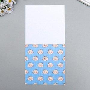 """Набор бумаги для скрапбукинга """"Счастливый малыш"""", 15х15 см, 32 листа, 160 г/м2"""