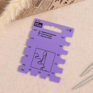 Линейка для определения номера крючков для вязания