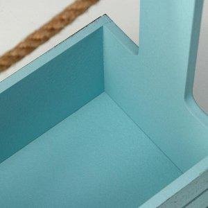 """Кашпо деревянное 25.5?15?30 см """"Прованс"""", ручка канат, серо-голубой"""