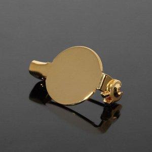Основа для броши с круглым основанием 18*13мм, с фиксатором, позолота