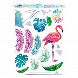 Наклейка виниловая «Фламинго». интерьерная. 50 х 70 см