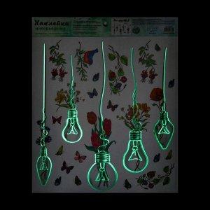 Наклейка виниловая  «Летняя веранда ». интерьерная. со светящимся слоем. 30 х 35 см