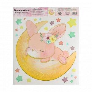 Наклейка виниловая  «Сладкие сны». интерьерная. со светящимся слоем. 30 х 35 см