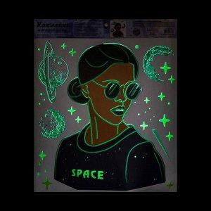 Наклейка виниловая  «Свой космос». интерьерная. со светящимся слоем. 30 х 35 см