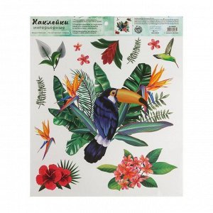 Наклейка виниловая «Тропические прикючения». интерьерная. 30 х 35 см
