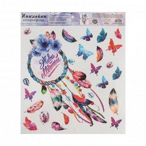 Наклейка виниловая «Живи мечтой». интерьерная. 30 х 35 см