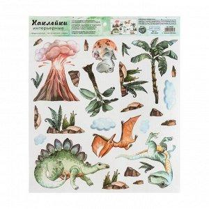 Наклейка виниловая «Динозавры». интерьерная. 30 х 35 см