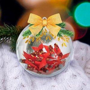 Набор для творчества. Ёлочный шар «С Новым годом» с пожеланиями