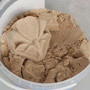 Кинетический песок «Классический» 1 кг + 1 формочка