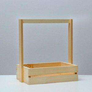 Кашпо деревянное 32,5?20,5?35(9) см, с ручкой, с прорезью