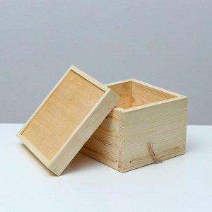 Кашпо подарочное 19?19?14 см деревянное, с крышкой