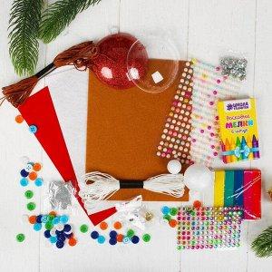 Набор для творчества «В гостях у Деда Мороза» 11 в1