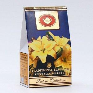 Чай черный праздничная коллекция, 100 гр